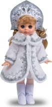 Кукла Весна Эля. Снегурочка