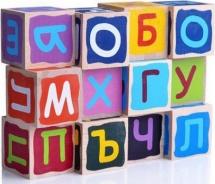Кубики Alatoys Азбука №1 12 деталей