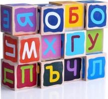Кубики Alatoys Азбука №3 15 деталей