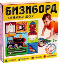 Бизиборд Школа талантов Мои игрушки 25 х 25 см