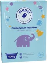 Стиральный порошок Mepsi 400 гр