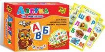 Мягкие пазлы на магнитах Vladi Toys Азбука