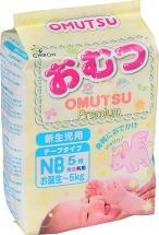 Подгузники Omutsu NB (до 5 кг) 5 шт