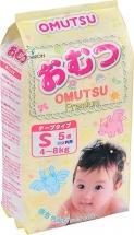 Подгузники Omutsu S (4-8 кг) 5 шт