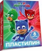 Пластилин Росмэн PJ Masks 8 цветов