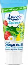 Зубная паста Дракоша Клубника гелевая 60 мл