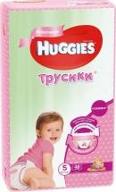 Трусики Huggies для девочек 5 (13-17 кг) 48 шт