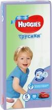 Трусики Huggies для мальчиков 5 (13-17 кг) 48 шт
