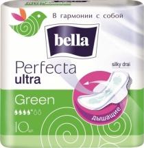 Прокладки женские Bella Perfecta Ultra Green 10 шт