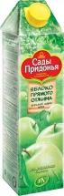 Сок Сады Придонья Яблоко прямого отжима осветленный с 36 мес 1 л