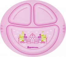 Тарелка Курносики Город 3-хсекционная, розовый
