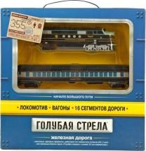 Железная дорога Голубая стрела Тепловоз. Пассажирский вагон 355 см