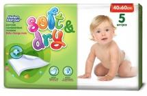 Пеленки детские Helen Harper Soft&Dry 40х60 cм, 5 шт