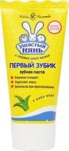Зубная паста Ушастый нянь Первый зубик 50 мл