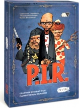 Настольная игра Сквирл ПИР (PIR)