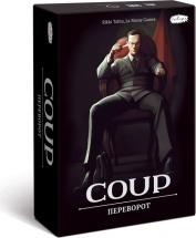 Настольная игра Сквирл Переворот (COUP)