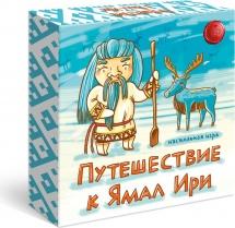 Настольная игра Сквирл Путешествие к Ямал Ири