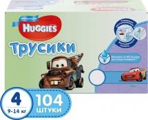 Трусики Huggies для мальчиков 4 (9-14 кг) 104 шт