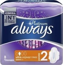 Прокладки женские Always Ultra Platinum Normal Plus 8шт