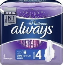 Прокладки женские Always Ultra Platinum Night 6шт