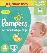 Подгузники Pampers Active Baby 4 (8-14 кг) 132 шт