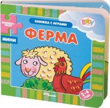 """Книжка-игрушка Step Puzzle """"Книжки-малышки. Ферма"""""""