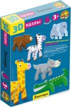 Пазлы 3D Десятое королевство Зоопарк