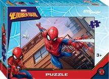 Пазлы Steppuzzle Marvel 2 Человек-паук 54 элемента