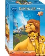 Пазлы Steppuzzle Disney. Король Лев 35 эл