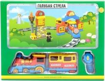 """Железная дорога Голубая стрела """"Веселый паровозик-конструктор"""" со светом и звуком"""
