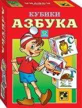 Кубики Steppuzzle Азбука