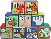 Кубики Steppuzzle Алфавит 9 шт