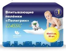Впит. пеленки Пелигрин Classic 60х60 см, 30 шт