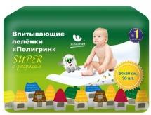 Впит. пеленки Пелигрин Super 60х60 см, 30 шт