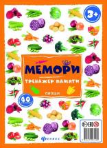 Мемори Феникс Тренажер памяти. Овощи 40 карточек