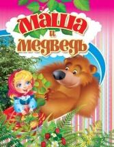 Книжка-меловка Кредо Маша и медведь