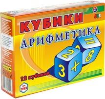 Кубики Орион Арифметика 17*13
