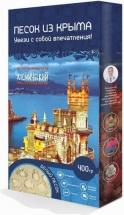 Космический песок Волшебный мир Песок из Крыма 400 г
