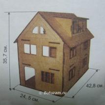 """Сборная модель """"Двухэтажный дом"""", Грат"""