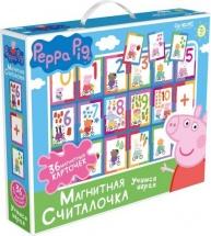 Настольная игра Origami Peppa Pig. Магнитная считалочка