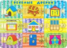 Бизиборд Alatoys Весёлые дверки 25 х 35 см