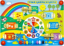 Бизиборд Alatoys Учим цифры и цвета 25 х 35 см
