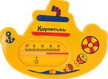 Термометр для ванной Курносики Пароходик без ртути, желтый