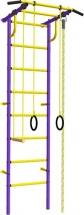 Шведская стенка Rokids Роки-1, фиолетовый