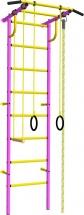 Шведская стенка Rokids Роки-1, розовый
