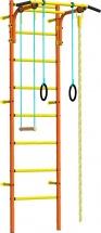 Шведская стенка Rokids Атлет 1, оранжевый