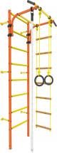 Шведская стенка Rokids Атлет 2, оранжевый