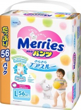 Трусики Merries L (9-14 кг) 56 шт