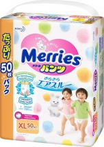 Трусики Merries XL (12-22 кг) 50 шт