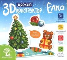 Мягкий 3D-конструктор Феникс Елка